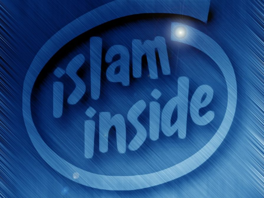 Islam_Inside